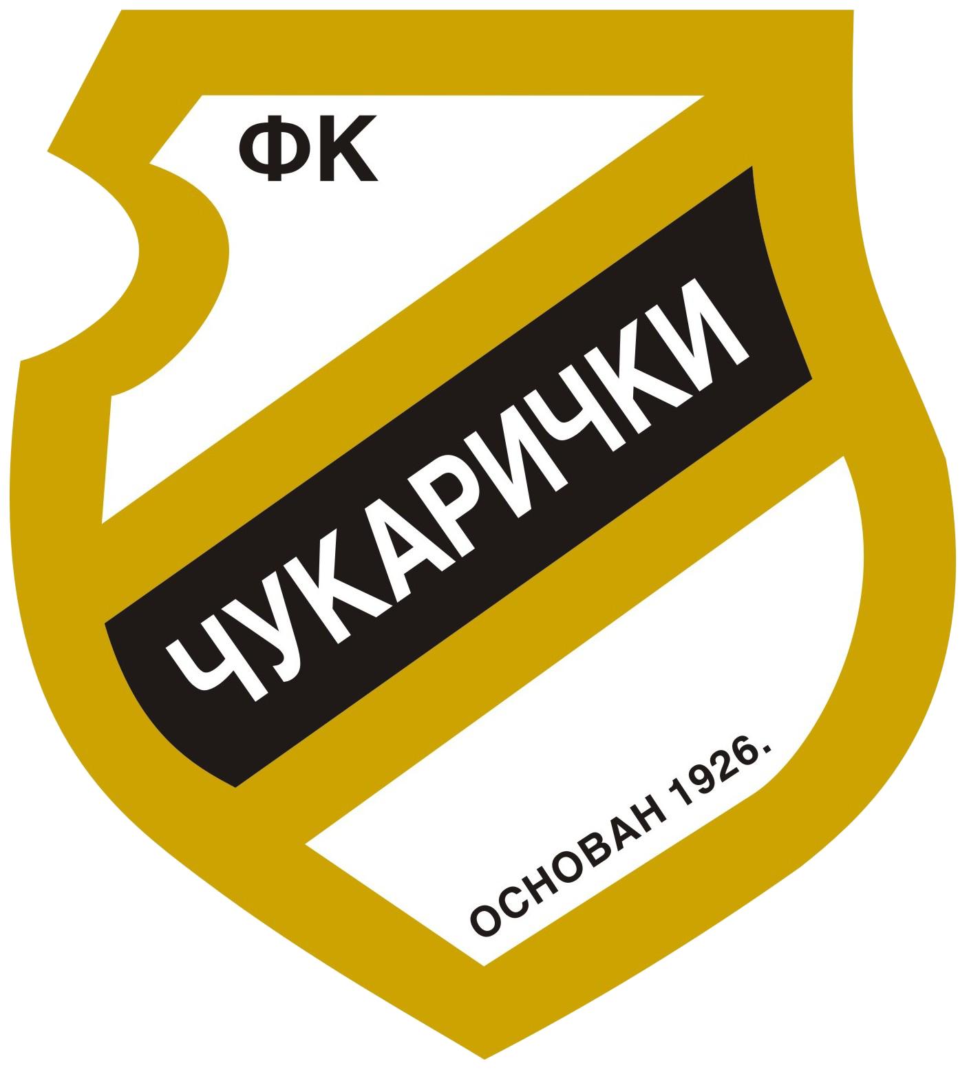 Cukaricki_grb_novi