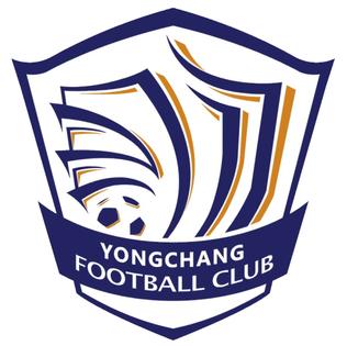 Logo_yongchang